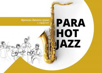 Концерт Para Hot Jazz