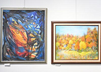 Есенна изложба, 2020