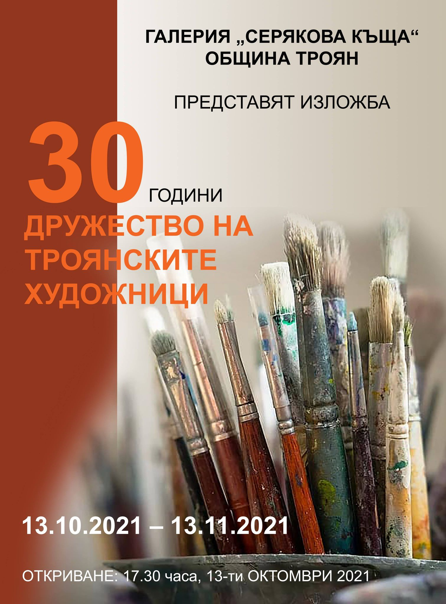 афиш Есенен салон